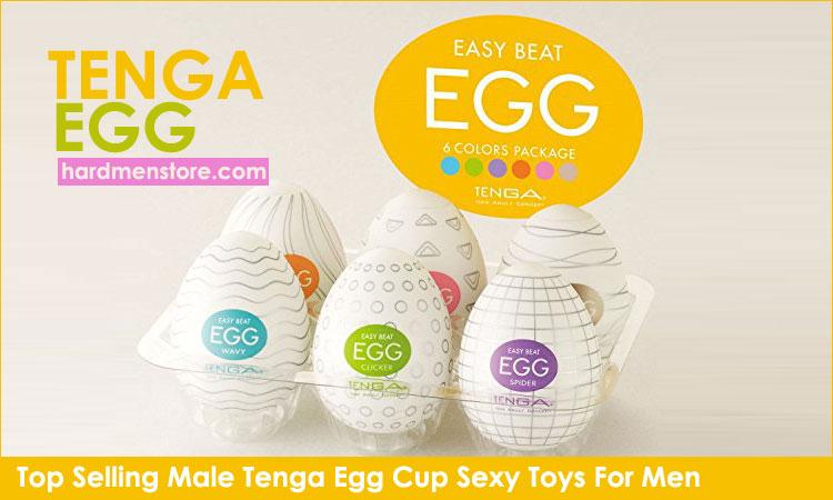The Tenga Egg male masturbator